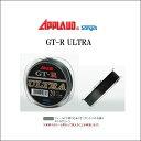 サンヨーナイロン/GT-R ULTRA 600m 16Lb【ライン】【RCP】