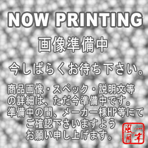ライン DUEL(デュエル)/HARDCORE ISO CN 150m 3号 カラー:W [H3403-W]【RCP】