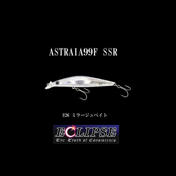 ECLIPS(エクリプス)/ アストレイア99F SSR #26ミラージュベイト【RCP】