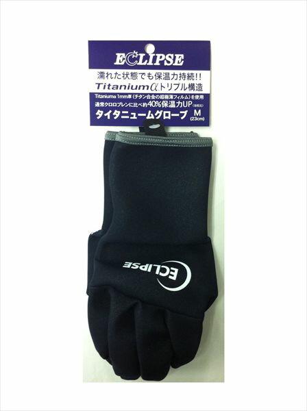 ECLIPSE(エクリプス)/タイタニュームグローブ2014 5フィンガー M【RCP】
