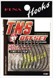 フィナ FF307 TNSオフセット #3【RCP】