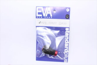 Studio composite EVA knob R23 Shimano and Daiwa shared Red