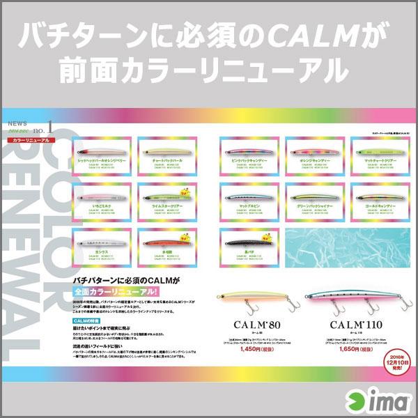 ima(アイマ)/CALM 80 #CA80-103 ピンクバックキャディー