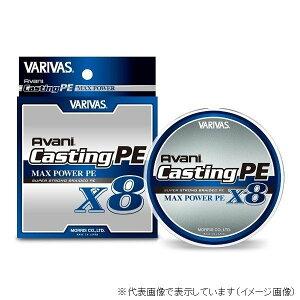バリバス キャスティングMAXパワーX8 300M 4号