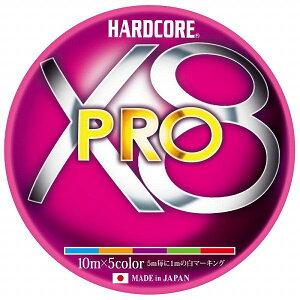 デュエル ハードコア X8 PRO 200m 1.5号