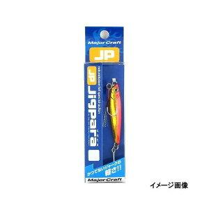 メジャーC ジグパラ ショートJPS-20 #3レッドGD
