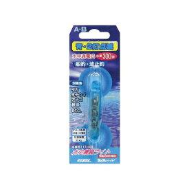 ルミカ C20227水中ライト 小 A型-青(2灯)