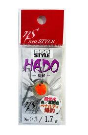 サクラ HADO 1.7g #5 超蛍光版ペナルティ