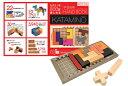[期間限定 学習指導ハンドブック付き!] カタミノ・デラックス-KATAMINO Deluxe-対象年齢:7〜99歳フランスの世界的名門木製ボードゲームGiga...