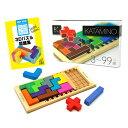< ギガミック > カタミノ(夏休み特典 3Dパズル問題集付)   日本語説明   3歳から99歳   木製   パズル   知育   …