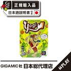< ギガミック > ヨギ   日本語説明   TVやSNSで話題   8歳から99歳   身体を動かす   カードゲーム   パーティゲーム   旅行   知育   教育   遊び   学び   おうち時間   選べるラッピング   ギフト   GIGAMIC   Yogi   gf007