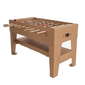 kartoni(カルトーニ2.0 ブラウン 組み立てテーブルサッカー)