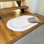 玄関マット楕円形53×80ホワイトベージュ天然素材コットン綿100%洗濯洗える風水室内おしゃれかわいい白北欧送料無料