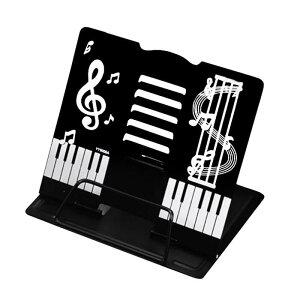 譜面台 折りたたみ 送料無料 黒 白 音符 卓上 ピアノ 楽譜スタンド 角度調整 読書 かわいい 書見台 ブックスタンド 料理 音楽 練習用 室内 インテリア 大正琴 文房具 タブレット 姿勢 おしゃ
