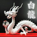 NO-15≪皇帝に仕えている品格が最高の五本指の龍≫◆願い龍の最高位◆《五本指の龍》 銅製・天帝白龍◆豪華特典◆天…