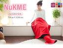 【ひざ掛け ブランケット かわいい 毛布 ヌックミィ ヌックミー】【NuKME 〜ヌックミィ〜】(カジュアルカラー:70cm×100cm)軽くてふ…