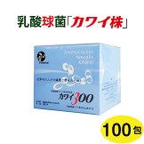 カワイ300乳酸球菌カワイ株300mg含有/包