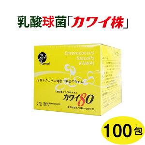カワイ80乳酸球菌カワイ株80mg含有/包
