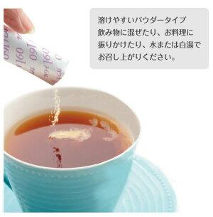 【正規代理店】カワイ160mgカワイ株(900mg3包おまけ付き)乳酸菌研究所粉末