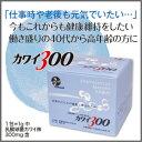 カワイ300 mg カワイ株 (900mg 3包おまけ付き) 乳酸菌 研究所 正規代理店 粉末