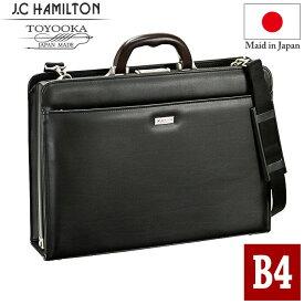 J.C HAMILTON ジェイシーハミルトン #22308 ビジネスバッグ ダレスバッグ メンズ 男性用 B4 A4 日本製 豊岡製鞄 42cm