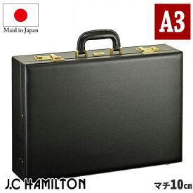 アタッシュケース A3F ビジネスバッグ ブリーフケース フライトケース パイロットケース 日本製 豊岡製鞄 メンズ 48cm #21225