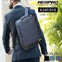リュック NEOPRO KARUXUS 2-083 軽量 カジュアルワークスタイル メンズ バッグ ネオプロ リュック カジュアル ビジネスバッグ ビジネス鞄