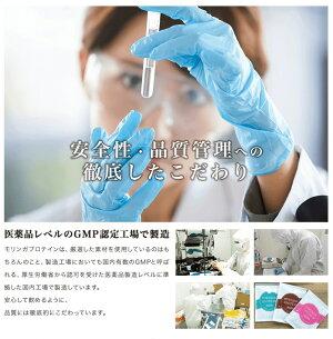 モリンガプロテイン3種類ミックス4袋x3セット美容置き換えダイエットMORINGAPROTEINshareMeシェアミーソイプロテインイヌリンプロテイン女性シェイクパウダーHMBクレアチンスーパーフード