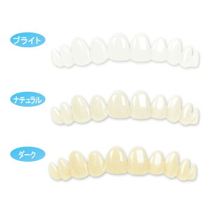 インスタントスマイルテンポラリートゥースリプレースメントキット抜け歯用疑似入れ歯義歯入れ歯つけ歯仮歯審美歯
