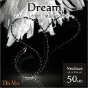 お得なクーポン配布中 Dis Moi Dream ディモアドリーム ネックレス50cm K18WG or K18YG 【健康ジュエリー 健康アクセサリー アクセサリ…