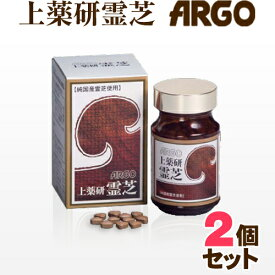 お得なクーポン配布中 上薬研 霊芝 ARGO アルゴ お得な2個セット キノコ サプリメント