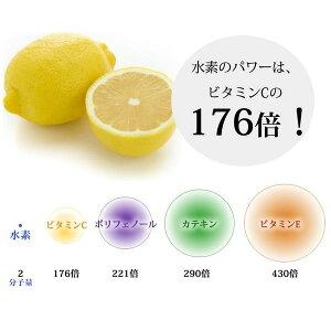 """美と健康健康の水素含有ミネラル食品""""まる""""。"""