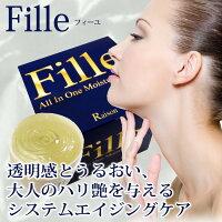 フィーユFille200g美容コスメ保水保湿エイジングケア化粧品
