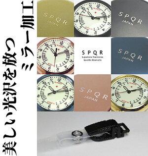 【送料無料】ナースウォッチSPQRNURSEWATCHnurseversion懐中時計看護師時計看護師バージョン・カラーケー
