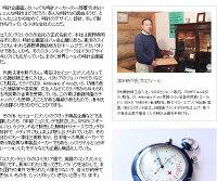 【ポイント10倍】SPQRNURSEWATCHBLACK【時計防水ナースウォッチ】【5,400円以上送料無料!】