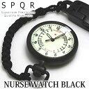 【送料無料】ナースウォッチ SPQR NURSE WATCH BLACK 防水 懐中時計 看護師 時計 防水 ブラック