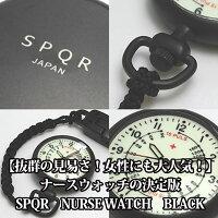SPQRNURSEWATCHBLACK【時計防水ナースウォッチ】