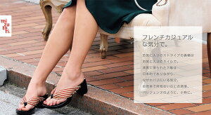 【mizutori】げたのみずとり手掘り【SENSE-ハミングb】ヒール高6.5cm【ゲタ鼻緒下駄浴衣】