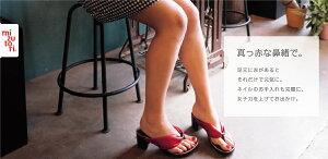 【mizutori】げたのみずとり手掘り【SENSE-ハミングL】ヒール高6.5cm【ゲタ鼻緒下駄浴衣】
