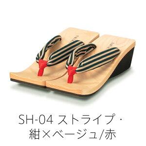SH-04ストライプ・紺×ベージュ/赤