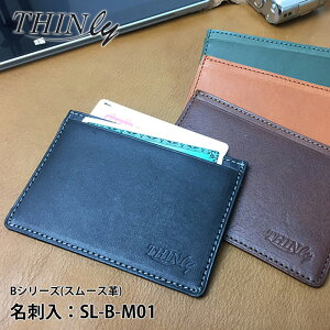 \お得なクーポン配布中!/ 薄型財布ブランド THINLY スィンリー SL-B-M01