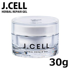 J.CELLファーストジェル ヒト幹細胞培養液 美容ジェル
