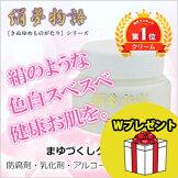 ◎ポイント5倍◎まゆづくしクリーム35g≪5,400円以上送料無料!≫