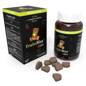 フルーツマックスキッズ 60粒 健康 サプリメント 子供 栄養補給 ナリネ菌 FruitsMax Kids
