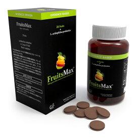 \賞味期限1月8日のため50%OFF/ フルーツマックス 60粒 健康 サプリメント 栄養補給 ナリネ菌 FruitsMax