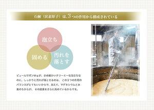 リスンピュールサボンMg標準重量120g2個セット石鹸石けん洗顔クレンジング無添加