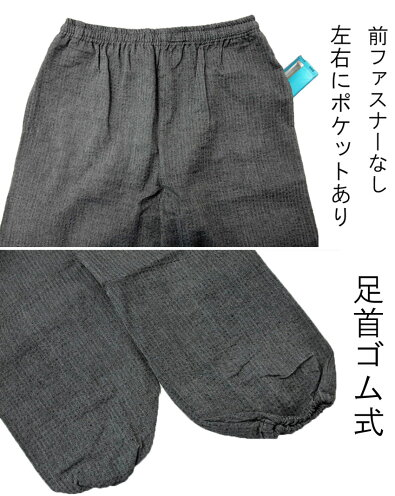 夏用しじら織り作務衣男性夏メンズ涼しいさむえ綿100%