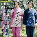 作務衣 女性用 かわいい 猫 うさぎ ふくろう レディース さむえ 日本製 布和里オリジナル