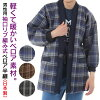 Light and warm made in Japan men's velour happi coat check pattern M L mens velour flipping for winter vest for men pronounce dotera domestic