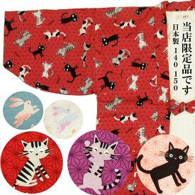 子供 半天 女の子 キルティング はんてん あったかキルト 半纏 140 150 かわいい猫柄 日本製 子供用猫柄の布マスクをプレゼント中